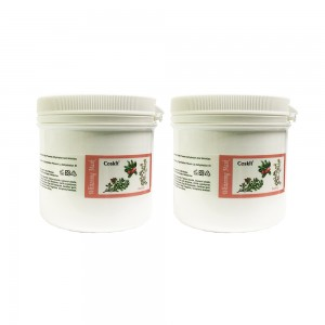Coskit 草本雙重水嫩淨白面膜500g*2